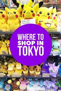 Where to Shop in Tokyo There are plenty of options for shopping in the world& largest metropolis. & Tokyo, Japan & What to buy in Tokyo & Where to shop [& Tokyo Japan Travel, Japan Travel Guide, Go To Japan, Visit Japan, Asia Travel, Japan Trip, Tokyo Trip, Japan Japan, Okinawa Japan