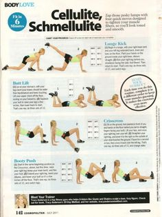 anti-cellulite exercises that I'll probably never do, but nice to know they exist