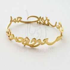 Arabic Calligraphy Quote Bangle Bracelet (up to 16 words)