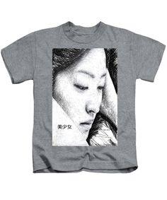 Kids T-Shirt - Beautiful Girl