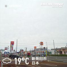 おはようございます! 蒸し暑い一日になりそうです〜♪