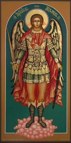 Gabriel, Michael Art, Old World, Art History, Supernatural, Saints, Religion, Wonder Woman, Superhero
