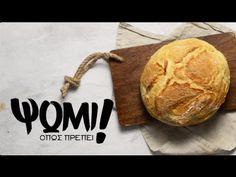 Ψωμί όπως πρέπει   www.olivemagazine.gr Food Processor Recipes, Breads, Pancakes, Cookies, Youtube, Bread Rolls, Crack Crackers, Biscuits, Bread