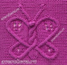 узор 500 - knitting stitch cabled butterfly