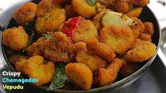 Indian Food Recipes, Ethnic Recipes, Complete Recipe, Side Dishes, Fries, Good Food, Cooking Recipes, Make It Yourself, Telugu
