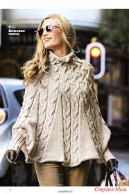 Knitting Patterns Sweter Chic poncho with knitting needles and cuffs. Description of knitting, c . Knit Vest Pattern, Poncho Knitting Patterns, Lace Knitting, Knitting Books, Knitting Needles, Crochet Poncho With Sleeves, Knitted Poncho, Baby Girl Dress Patterns, Mantel