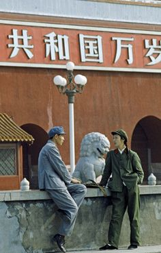 A local visitor chatting with a female soldier of the Chinese People's Liberation Army on Tiananmen Square in Beijing, China, Mao Zedong, People's Liberation Army, Talk About Love, Female Soldier, Communism, Beijing, Revolution, In This Moment