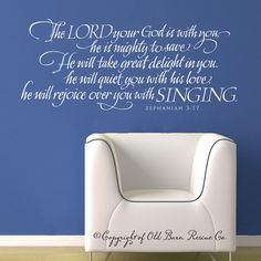The Lord your God is with you -  vinyl wall decal, vinyl quote, vinyl lettering, scripture, calligraphy, art,  design,  home decor