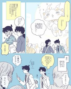 Magic Kaito, Case Closed, Conan, Crossover, Detective, Fan Art, Comics, Audio Crossover, Cartoons