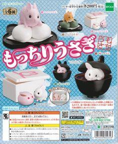 Epoch Makeup Rabbit 6 Set Full Figure Mascot Gachapon Mini Capsule Toys Japan