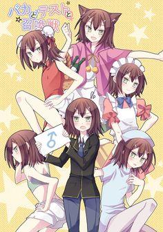 Hideyoshi, Baka and Test Anime Figures, Anime Characters, Me Me Me Anime, Anime Guys, Anime Manga, Anime Art, Baka To Test, Supernatural Crossover, Anime Traps
