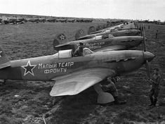 The Yakovlev Yak-9 was a single-engine fighter aircraft used by the Soviet Union in World War II and after. Fundamentally a lighter development of the Yak-7 with the same armament, it arrived at the front at the end of 1942. The Yak-9 had a lowered rear fuselage decking and all-around vision canopy. Its lighter airframe gave the new fighter a flexibility that previous models had lacked. Russia WW II