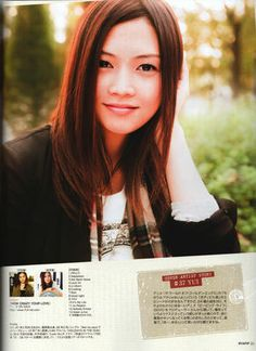 86 best yui images on pinterest singer singers and japanese artists