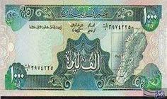 تعرف على سعر الدرهم الإماراتي مقابل اليره اللبنانيه الثلاثاء: تعرف على سعر الدرهم الإماراتي مقابل اليره اللبنانيه الثلاثاء 1 ليرة لبنانية =…