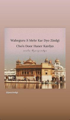 Temple Quotes, Sikh Quotes, Gurbani Quotes, Motivational Picture Quotes, Punjabi Quotes, True Quotes, Funny Quotes, Inspirational Quotes, True Friendship Quotes