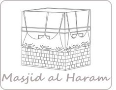 Smart Ark Ltd   Fun Stuff - Islamic Educational free printables and worksheets for Muslim children
