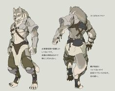 Werewolf's soldier2 by ~koutanagamori on deviantART (Forget about werewolves. This looks like a Gray Fang)