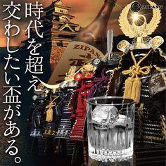 関連サイト◇BOTTLE ARMER~ボトル アーマー~ - お酒の通販サイト【セラーハウス】cellar-house.com