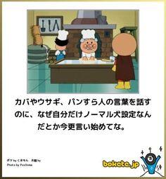 画像 Funny Images, Funny Photos, Th 5, Japanese Funny, Funny As Hell, Can't Stop Laughing, Laughter, At Least, Hilarious