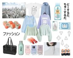 """Tokyo hipster starter pack"" by shiki-sakurai ❤ liked on Polyvore featuring TONYMOLY, Etude House, Uniqlo, Umbra, H&M, Cotton Candy, Casetify and Nails Inc."