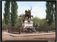"""Se intampla pe 6 iulie 1600: Mihai Viteazul se intitula într-un hrisov """"domn al țării Românești și Ardealului și a toată țara Moldovei"""""""