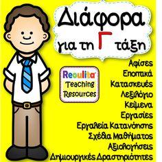 Reoulita – Educational tools for elementary schools