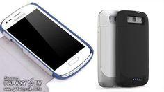 Best Samsung Galaxy S4 cases