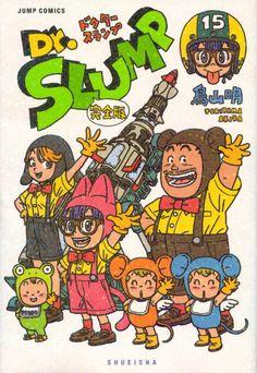 What do you think of Akira Toriyama's art style? - Page 3 - NeoGAF Akira, Dragon Ball, Manga Artist, Comic Artist, Aichi, Harlan Coben Books, Dbz, World Book Day Costumes, Space Boy