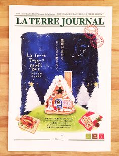 LATERRE JOURNAL