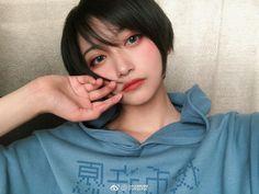 Beautiful Japanese Girl, Beautiful Asian Girls, Cute Asian Girls, Cute Girls, My Body My Choice, Japanese Models, Girls 4, Asian Beauty, Short Hair Styles