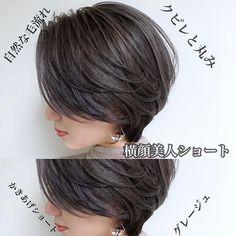 Korean Short Hair, Short Brown Hair, Short Hair Cuts, Undercut Hairstyles, Short Bob Hairstyles, Asian Bob Haircut, Medium Hair Styles, Short Hair Styles, Hair Arrange