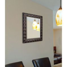 Rayne Feathered Accent Wall Mirror, Brown