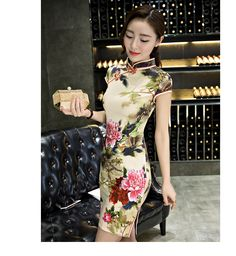 chinese dress chinese website for clothing            https://www.ichinesedress.com/