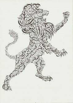 I want to get an Arabic caligraphy tattoo, but I would get something unique to fit my personality.