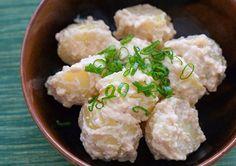 Japanese New Potato Saladhttp://www.humblebeanblog.com/2009/11/japanese-new-potato-salad/