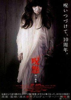 """Ju-On: White Ghost"" AKA ""Ju-on: Shiroi Rôjo"" > 2009 > Directed by: Ryûta Miyake > Horror / Supernatural Horror / Haunted House Film"