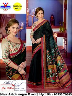 Kantha Silk