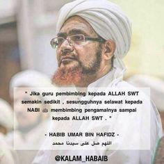 Muslim Quotes, Islamic Quotes, Beautiful Quran Quotes, Doa Islam, Hafiz, Quotes Indonesia, Daily Reminder, Alhamdulillah, Islamic Art
