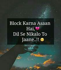 Dil se nikalo to jaane. Love Quotes In Hindi, Hindi Quotes, Quotations, Truth Quotes, Life Quotes, Lonliness, Broken Relationships, Twisted Humor, Amazing Quotes