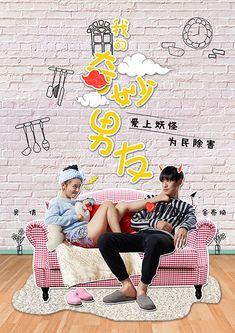 NEW RELEASE: My Amazing Boyfriend, starring Kim Tae Hwan and Wu Qian