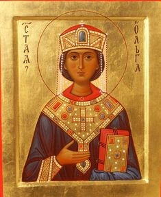 ИКОНОПИСНЫЙ ПОДЛИННИК's photos Religion, Old Norse, Byzantine Icons, Orthodox Icons, Christian Art, Photos, Pictures, Style Icons, Christianity