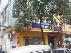 Guangzhou 7 Days Inn Guangzhou Jiangnanxi Metro Branch China, Asia Ideally located in the prime touristic area of Haizhu District, 7 Days Inn Guangzhou Jiangnanxi Metro Branch promises a relaxing and wonderful visit. Both business travelers and tourists can enjoy the hotel's facilities and services. Take advantage of the hotel's free Wi-Fi in all rooms, luggage storage, Wi-Fi in public areas, room service, elevator. All rooms are designed and decorated to make guests feel righ...