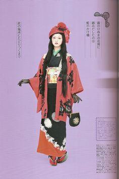 Kimono-hime issue 9. Fashion shoot page 9 | Flickr – Compartilhamento de fotos!