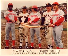 Big Red Machine meets the Tokyo Giants