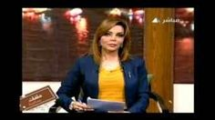 (مدونة .. سيد أمين): فضيحة . مذيعة بالتلفزيون المصرى القرأن لا يصلح فى ...