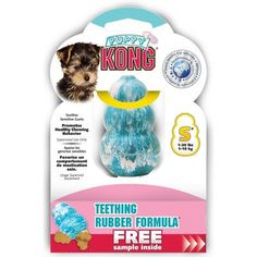 Small Puppy Kong Toy [Set of 2] * Wow! I love this. Check it out now! : Kong dog toys