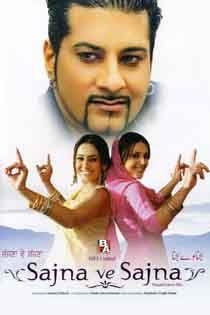 Sajna Ve Sajna 2007 Punjabi In Hd Einthusan Movies Okay Gesture Save