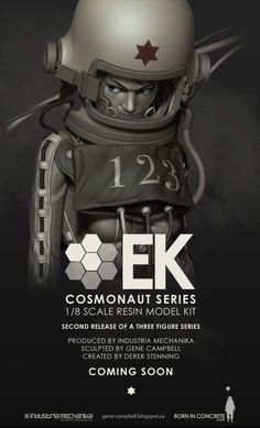Born In Concrete: EK COSMONAUT SERIES: FIGURE 02
