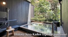 HOT SPRINGS Private open-air baths (Kasumisou)