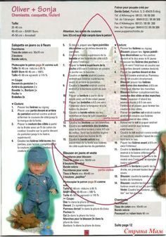 Журнал №21 - Гардероб для куклы - Страна Мам